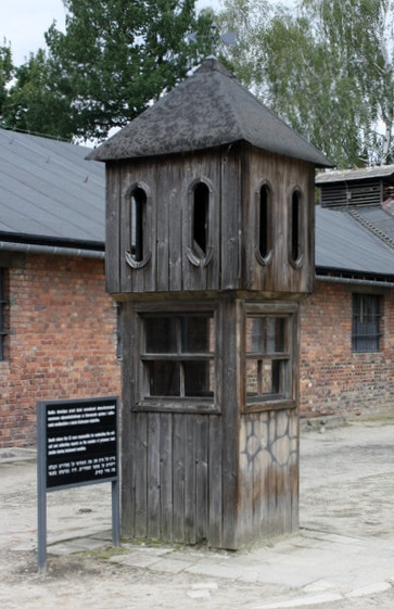 auschwitz birkenau camp guard watch tower